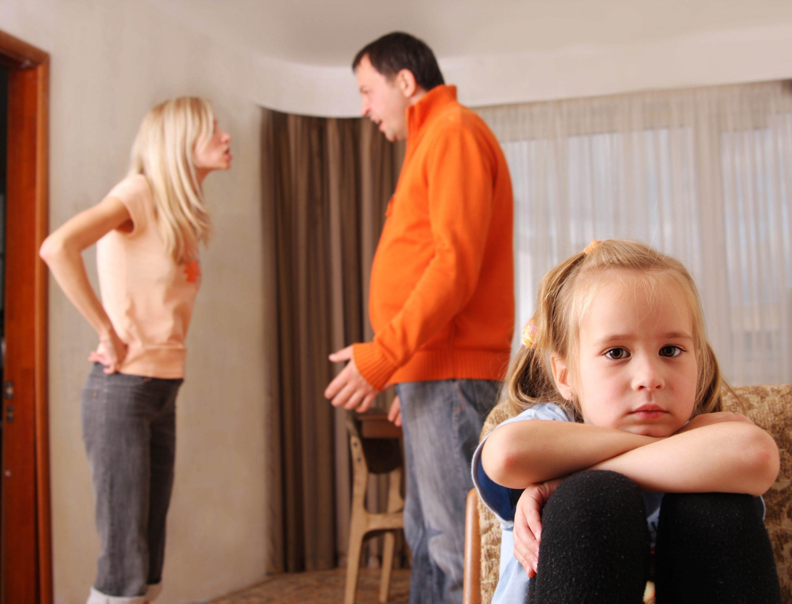 Как воспитать жену?